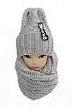 М 5014 Комплект жіночий-підлітковий шапка+хомут, марс, розмір вільний, фото 3