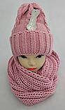 М 5014 Комплект жіночий-підлітковий шапка+хомут, марс, розмір вільний, фото 2