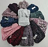М 5014 Комплект жіночий-підлітковий шапка+хомут, марс, розмір вільний, фото 4