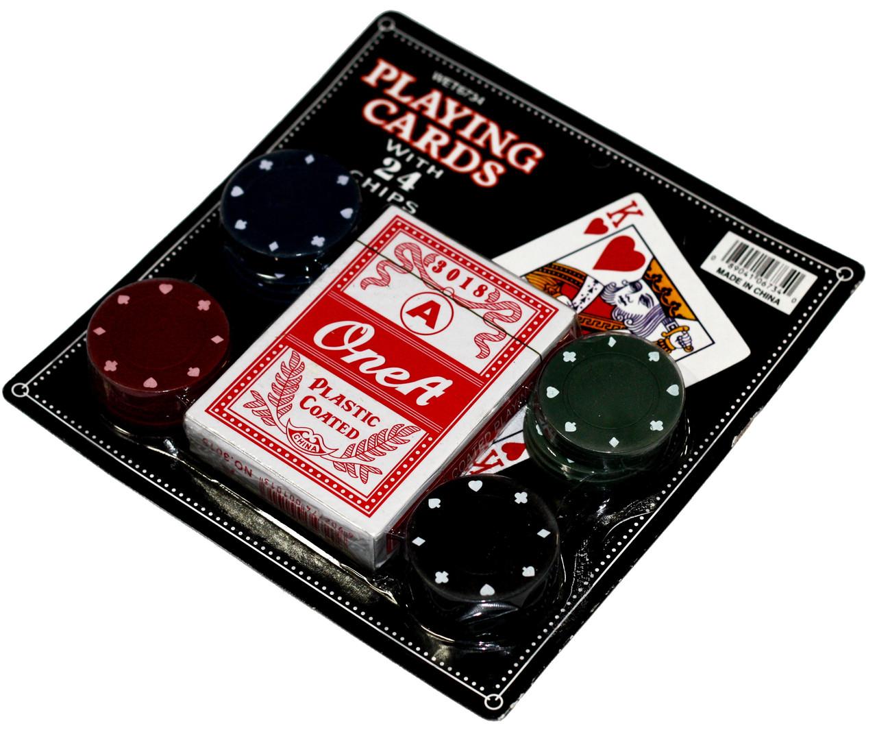Играть в козла в карты в 24 карты играть в покер онлайн сейчас