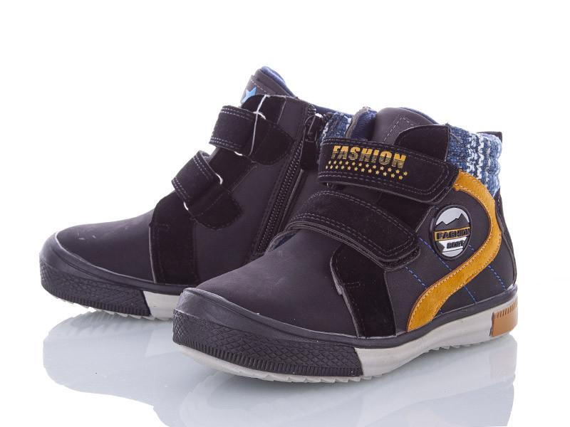 Демисезонные ботинки MLV, с 27 по 32 размер, 8 пар