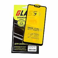 Защитное стекло для XIAOMI Mi 8 Lite/Mi 8x Full Glue (0.3 мм, 2.5D, чёрное) (ID:16334)