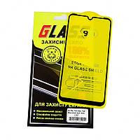 Защитное стекло для XIAOMI Mi 9 SE/Mi Play Full Glue (0.3 мм, 2.5D, чёрное) (ID:20134)