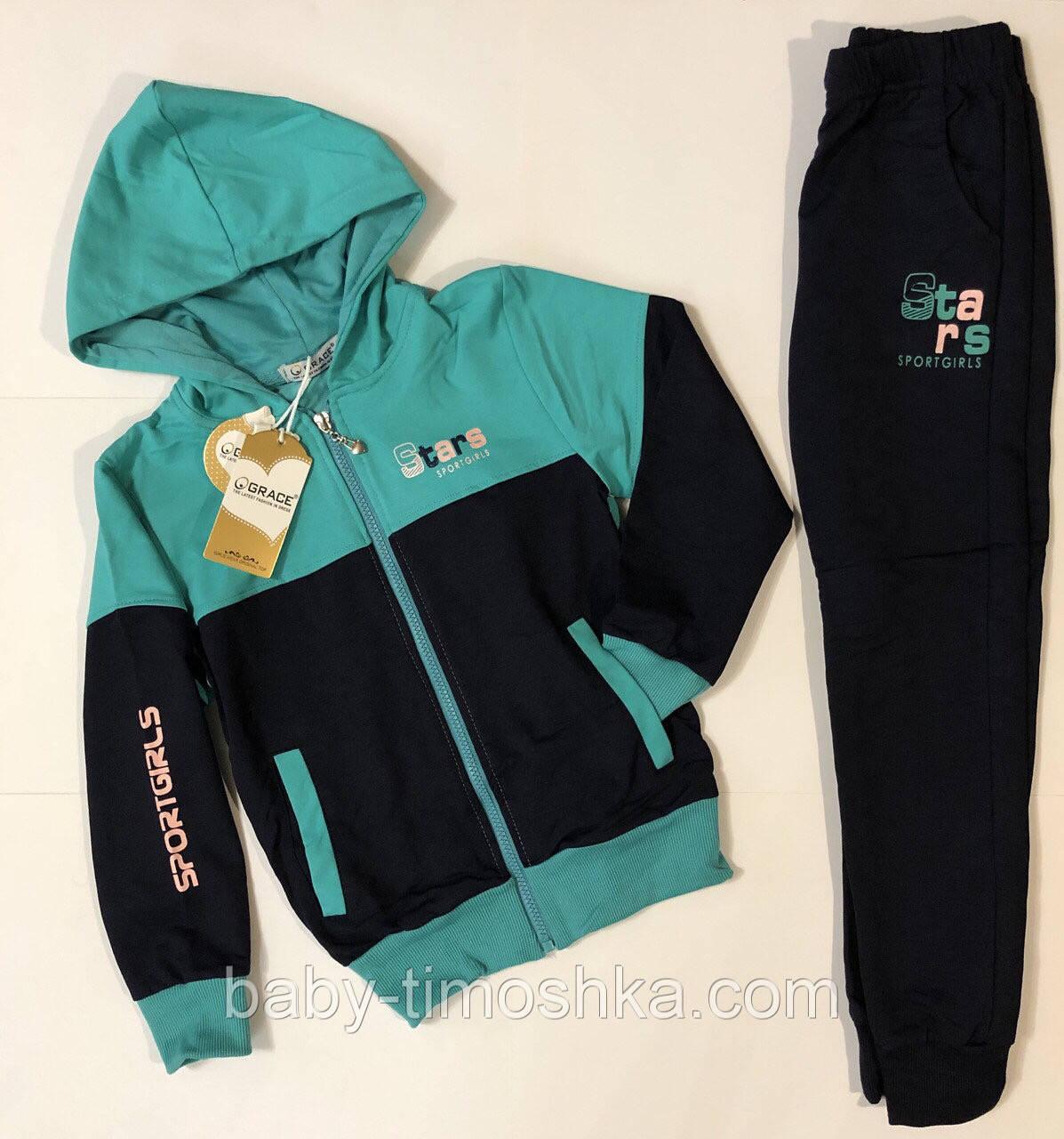 Спортивний костюм для дівчаток 140-164