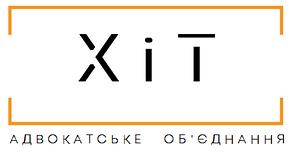 Введення в експлуатацію Полтава. Декларація про готовність об'єкту.