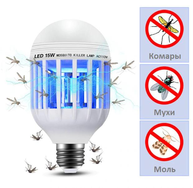 Светодиодная противомоскитная лампа 2 в 1 Zapp Light, лампочка уничтожитель комаров