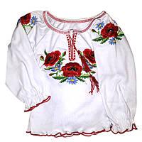 """Детские рубашки-вышиванки """"Патриот"""""""