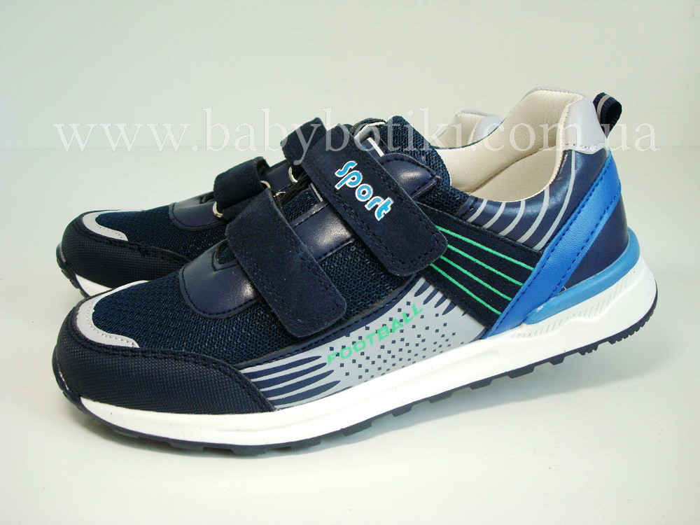 Кроссовки туфли Tom.m. Размеры 35, 36.