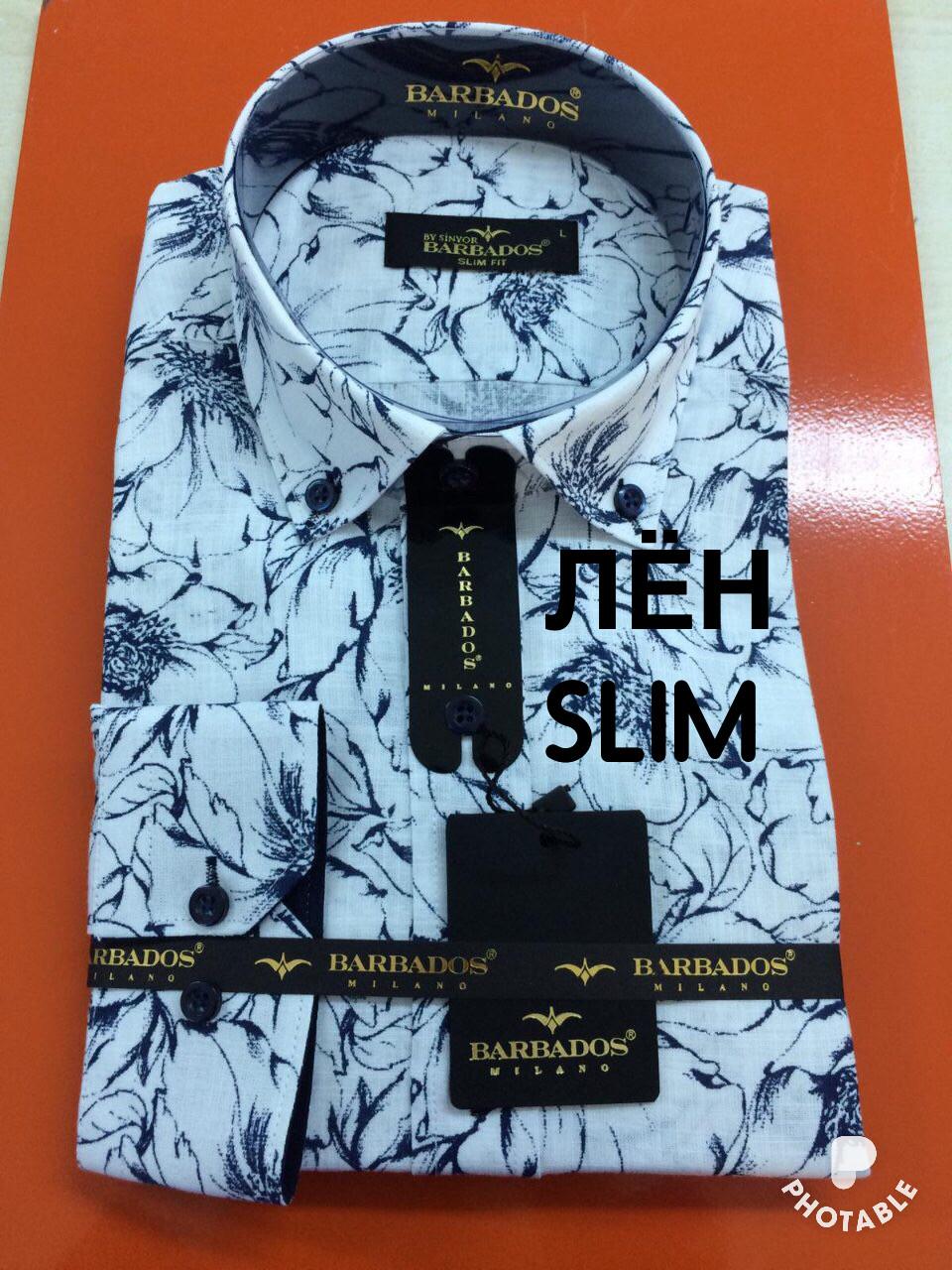 Рубашка длинный рукав Barbados лён