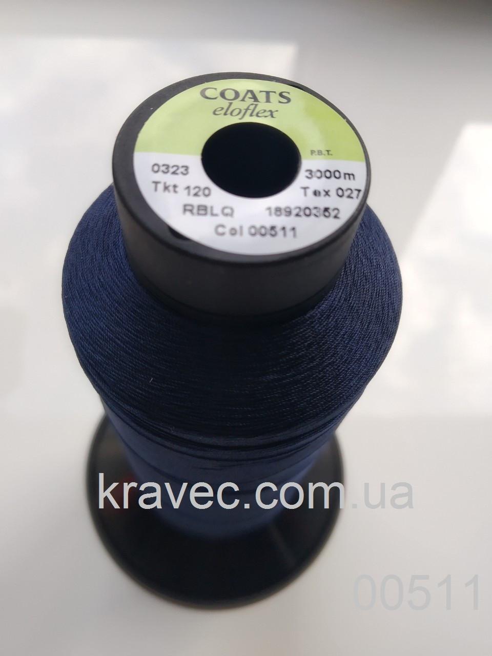 Coats eloflex 120/3000м /00511