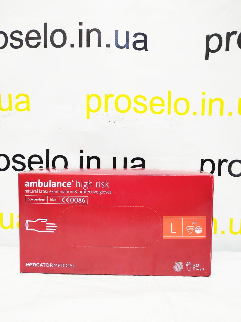 """Перчатки амбулаторные медицинские. """"Ambulance"""". Латекс. S,M,L XL . Польша"""