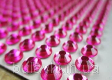 Клейовий камінь на планшеті 8 мм(220 шт) рожевий