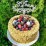 Пластиковий топпер З Днем Народження в білому гліттері на завитку Топер на торт в блискітках, фото 2