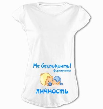 """Футболка для беременных с принтом """"Формируется личность"""" - PrintLab - Лаборатория принтов в Кременчуге"""