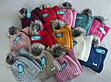 М 5027 Комплект для дівчинки: шапка+баф, кашемір,фліс, фото 2