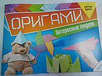 Пеликан Оригами Интересные модели