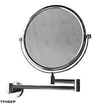 Зеркало для ванной PERFECT SANITARY APPLIANCES SP 8158