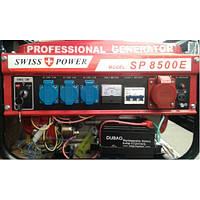 Бензиновый трехфазный генератор SWISS POWER SP-8500E