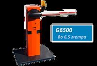 Комплект шлагбаума Сame G6500 (стрела до 6.5 м)