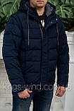 Kings Wind 9W10, фото 2
