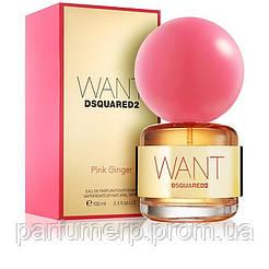 Dsquared Want Pink Ginger (100мл), Женская Парфюмированная вода  - Оригинал!