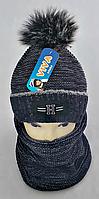 М 5030 Комплект для хлопчика: шапка+баф, акріл, фліс, різні кольори, фото 1