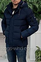 Kings Wind 9W26
