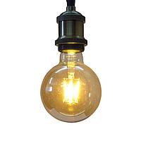 Светодиодная винтажная лампа Filament 4w E27 Rustic Globe-4 Horoz Electric