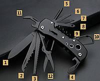 Мультитул 12 в 1 Многофункциональный швейцарский нож Многофункциональный нож, Карманный нож, ОТЛИЧНОЕ КАЧЕСТВО