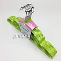 Металлические тремпеля плечики в силиконовом покрытии салатового цвета толщина 4 мм, в упаковке 10 штук