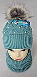 М 5035 Комплект для дівчинки: шапка+баф ( 3 - 12 років), кашемір, фліс, фото 2