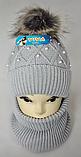 М 5035 Комплект для дівчинки: шапка+баф ( 3 - 12 років), кашемір, фліс, фото 3