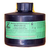 Фильтр противогазовый 2001 K2