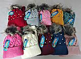 М 5035 Комплект для дівчинки: шапка+баф ( 3 - 12 років), кашемір, фліс, фото 4