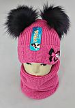 М 5037 Комплект для дівчинки шапка з двома помпонами +баф (3 -8 років), кашемір, фліс, фото 2