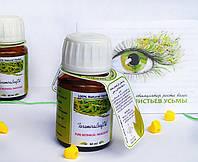 Масло листьев усьмы Природный стимулятор роста ресниц, бровей и волос + ПОДАРОК, фото 1