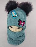 М 5037 Комплект для дівчинки шапка з двома помпонами +баф (3 -8 років), кашемір, фліс, фото 4