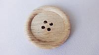Пуговица дерево кольцо ф-3 см.
