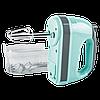 Миксер ручной Scarlett SC-HM40S11 600W, с контейнером для насадок, міксер скарлет, фото 3