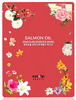 Тканевая маска Eyenlip Oil Moisture Essence Mask Salmon Oil Лососевое масло