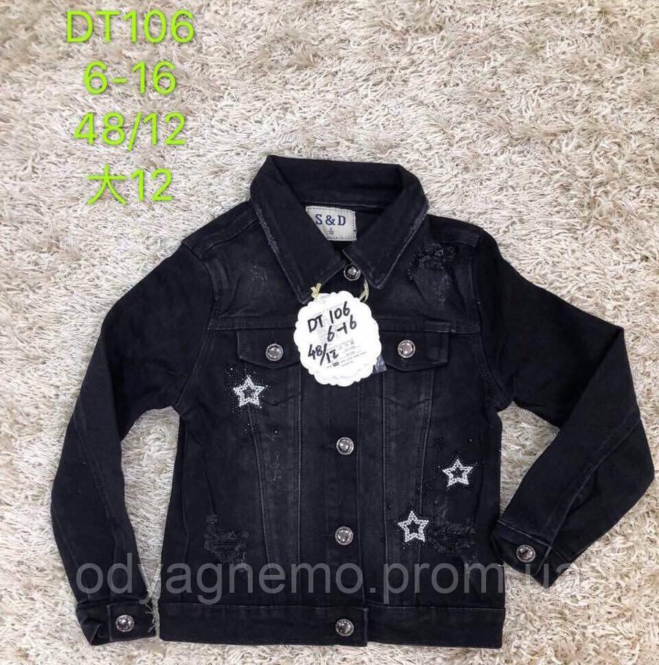 Джинсова курточка для дівчаток S&D оптом , 6-16 років. Артикул: DT106