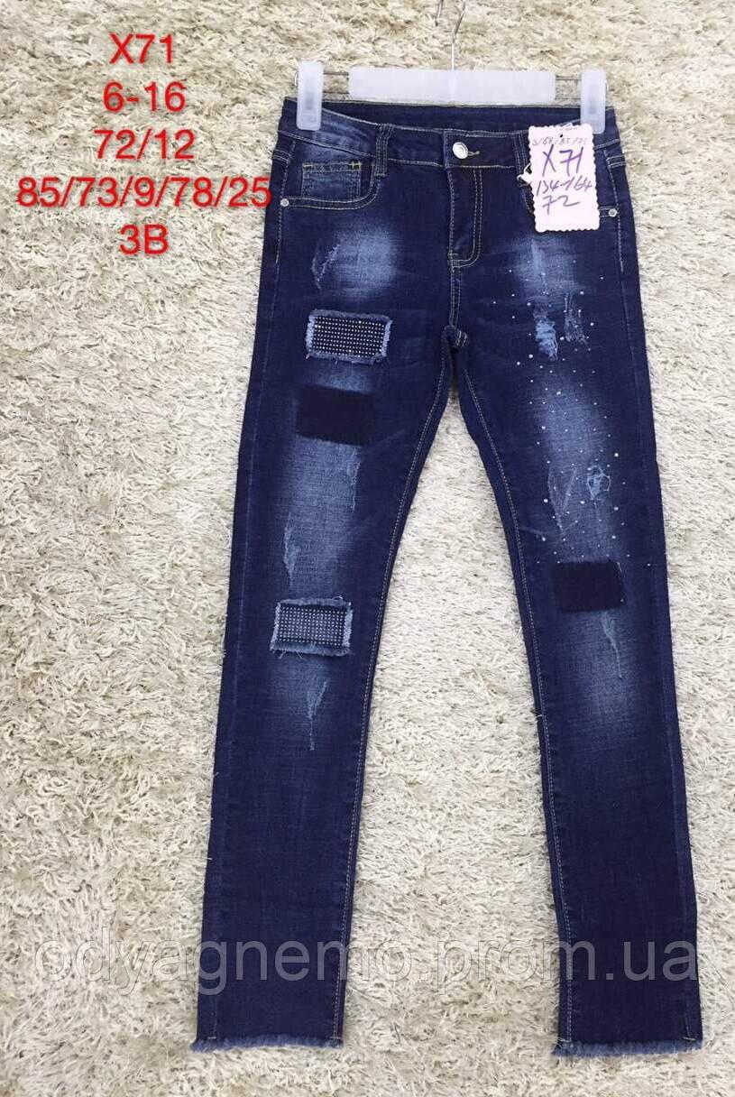 Джинсові брюки для дівчаток S&D оптом, 134-164 pp.