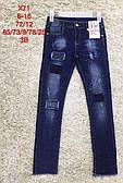 Джинсовые брюки для девочек S&D оптом, 134-164 pp.