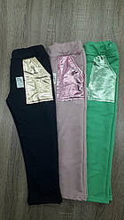Штаны детские спортивные девочка 28-34 р-р двух нить накладные карманы экокожа.