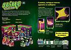 """Набор для изготовления слаймов Slime """"Лаборатория"""" 3 в 1 Сделай 3 разных слайма, фото 3"""
