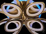 Стельова світлодіодна люстра з діммером і підсвічуванням 3009/4+4BR LED dimmer, фото 7