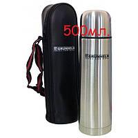 Термос 500 мл нержавейка Grunhelm GVF500