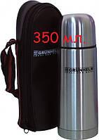 Термос 350 мл нержавейка Grunhelm GVF350