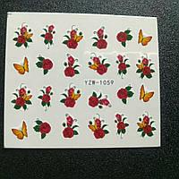 """Наклейка на ногти, наклейка для ногтей, ногтевой дизайн """"цветы бабочки """" 20 шт набор"""