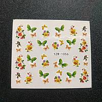 """Наклейка на ногти, наклейка для ногтей, ногтевой дизайн """"бабочки цветы """" 20 шт набор"""
